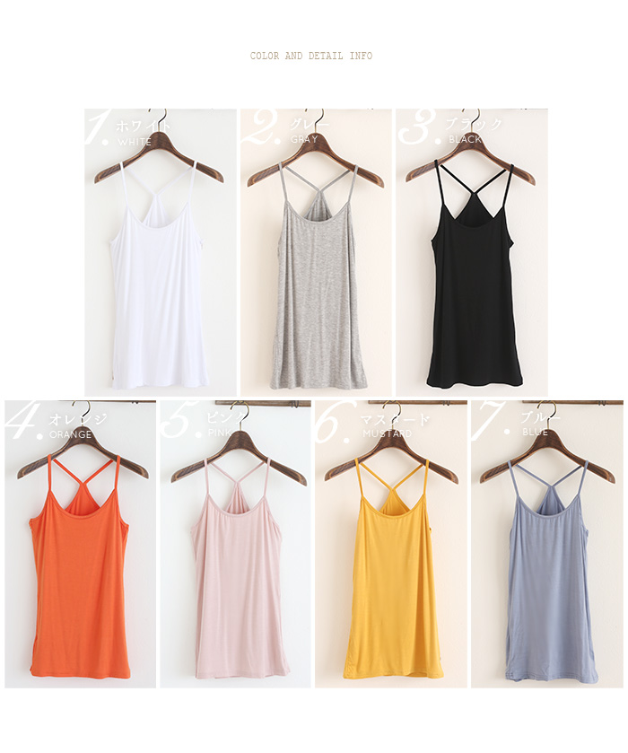 6ab3d50b0d9 Camisole dress-bigger size Camisole inner Camisole backcross Camisole tank  top Camisole ladies tops inner cut and sewn sleeveless Camisole lingerie ...