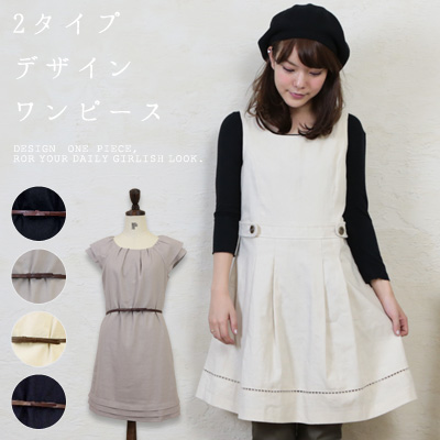 ●It is formal casually! Two types of *4 color design dresses [pair●●●