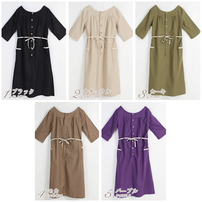 -2-way type natural, but point ☆ reversible one piece! 5 colors 02-