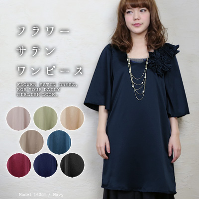 ●■■Going out is ♪ big size M,L,XL *8 color ★ flower satin dress in daily●●