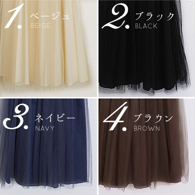 Reviews ★ luxury tulle in the romantic silhouette ♪ fluffy チュールワン piece 4-color-