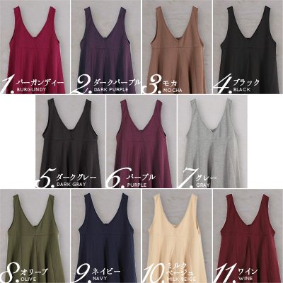 Length to be able to choose ティアードフレアワンピースチュニック 2way (the U neck and V neck) softly!