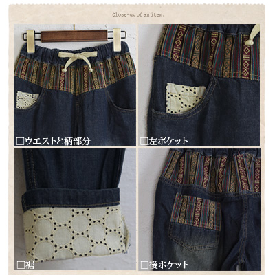 ●◎ horse mackerel which a change of the cloth which is an Asian taste is stylish ◎ waist rubber, and ♪ hem lace has a cute easily●●●
