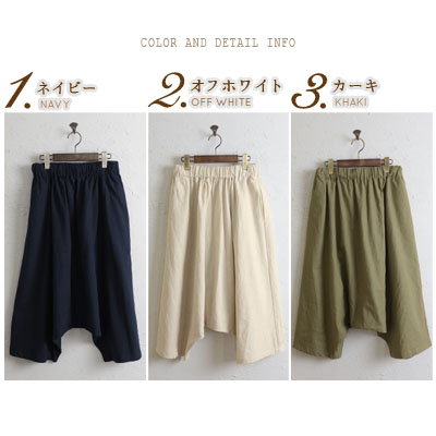 & is refreshing with cotton and natural feel of texture * waist rubber of the linen relaxedly; wear it, and to use the feeling ♪ daily; ◎ hem diaphragm natural underwear●