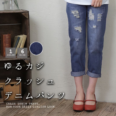 ■■☆ adult casual denim underwear ♪ more than abundant size development attractive moderate crash & damage! There is the big size◎●●●