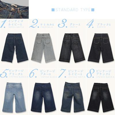 Gaucho pants beauty leg デニムワイド pants thick authentic denim ☆ XS.S.M.L.2L.3L large 11.5 oz size. WestLB also announcing new ☆-
