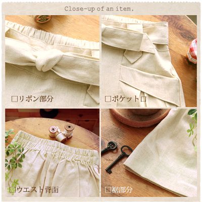 24 Ringtone turning OK excellent bottom! Its loose & beautiful silhouette ♪ ☆ リボンガウチョ pants with Ribbon cord size adjustable-