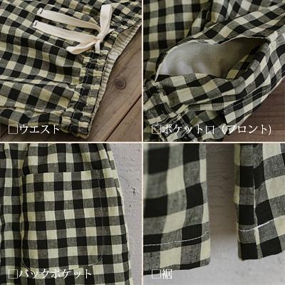 Adult casual mandatory item ☆ dates comfortable ♪ ギンガムチェックガウチョ pants-