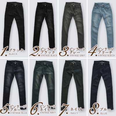Stretch easily! Beautiful legs & beautiful butt effect also expected ☆ color size, rich in tasty! Skinny denim! size 5 x 8 color