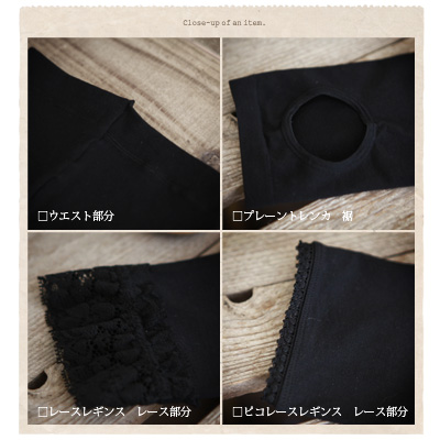 -A simple trench & leggings! Refreshing leg effect excellent ★ black 3 typesimpl-bottoms ♪ big size [CBT-