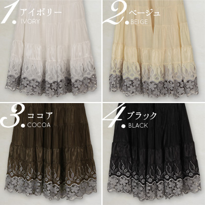 -Lace hem and embroidered with females femininity UP lace skirt! 4 colors [VS--