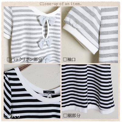 -Cute Ribbon back! border back Ribbon T Shirt ☆ 2 colors---