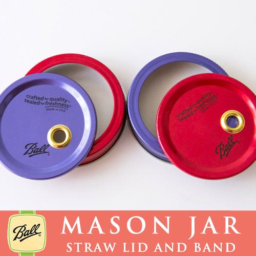 メイソンジャー Ball社 レギュラーマウス用 ストロー用蓋 ノーマル蓋 フタ Mason jar パープル●