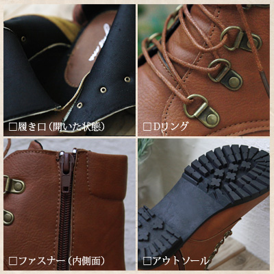 Mountain girl ♪ from gentle rounded foot natural feeling ♪ were natural and basic-