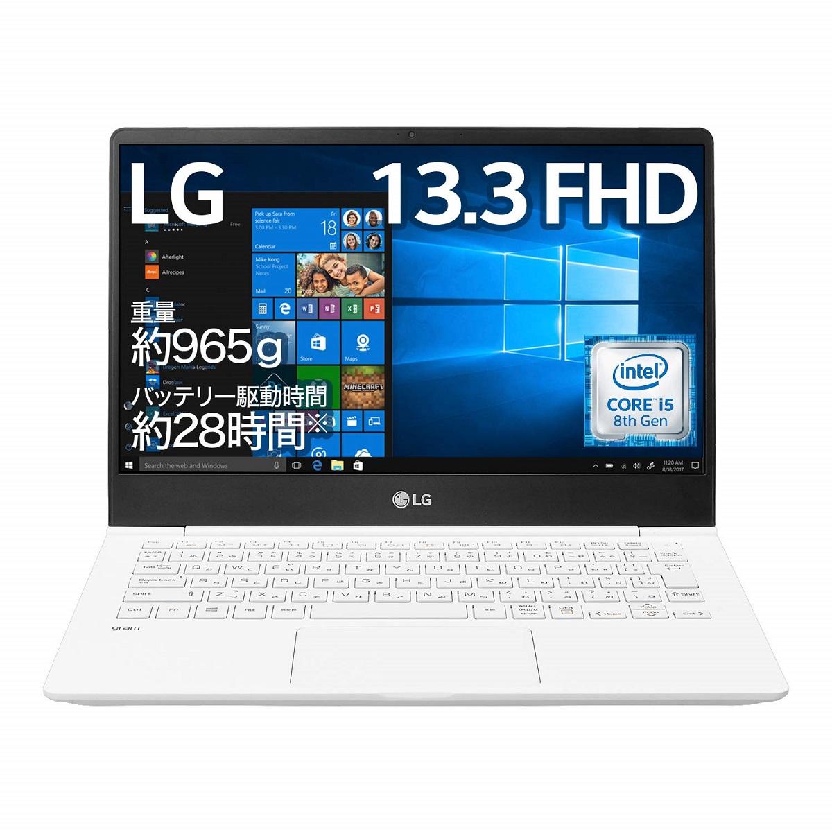 LG ノートパソコン gram 965g/バッテリー最大28時間/Core i5/13.3インチ/Windows 10/メモリ 8GB/SSD 256GB/ホワイト/13Z990-GA54J