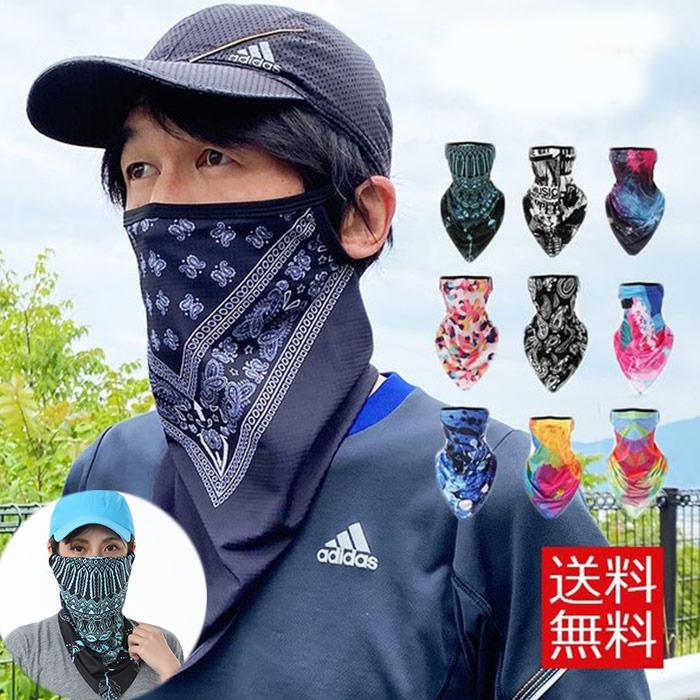 ランニング用マスク 夏マスク 国内配送 新品 送料無料 ラン二ング用 マスク フェイスマスク ランキングTOP10 フェイス 速乾 日本国内発送 冷感 フェイスガード ネックゲイター 飛沫防止