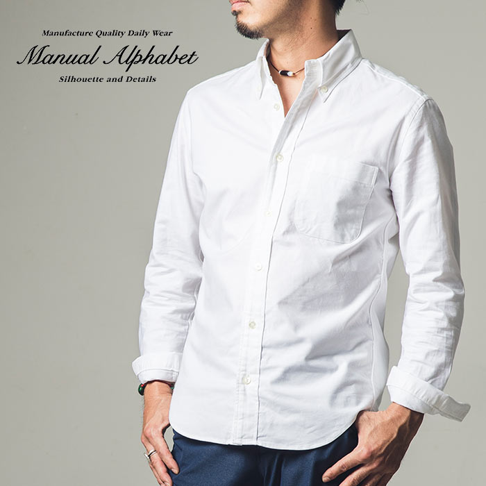 4514fc249c33 tab11  It is manual alphabet MANUAL ALPHABET button-down shirt long sleeves shirt  button-down shirt men white blue soot