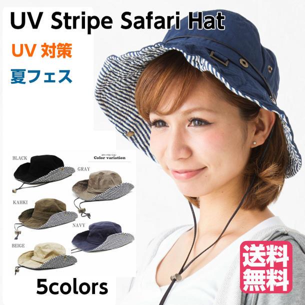 tab11  Back stripe safari hat hat safari ten gallon summer festival ... 34e7d7f3167