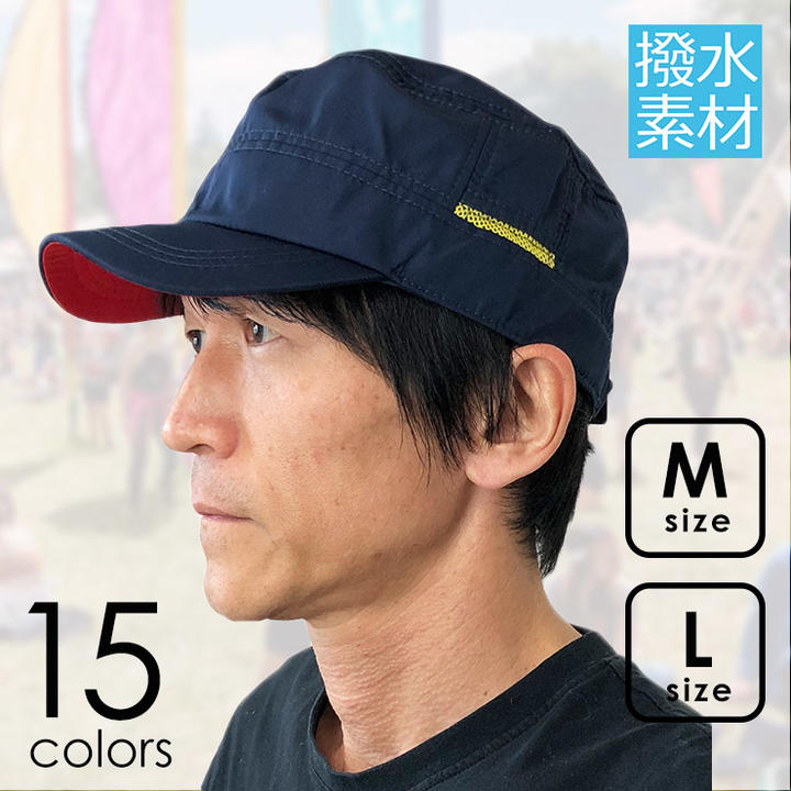 Work cap workcap water repellency processing summer festival hat rain hat  UV hat hat men gap Dis 447d37482f0