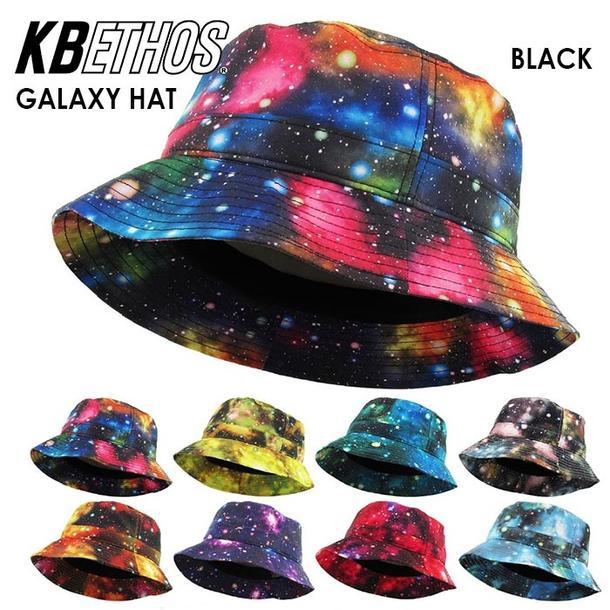 tab11  KBETHOS space hat Barrett hat space pattern Cosmo Milky Way ... 0acb1d477d1