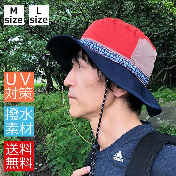 Crazy adventure hat safari water repellency processing summer festival hat  rain hat UV hat lens Lady s eeca6057952