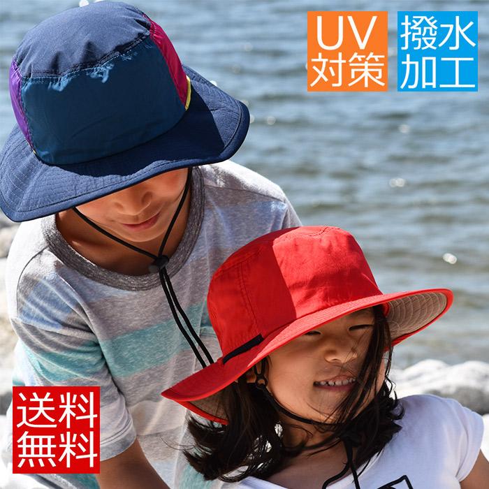 ランキング1位 送料無料 子供 帽子 uv 4歳 6歳 8歳 吸水速乾素材と撥水素材でアクティブシーン キャンプハット UVカット UV 99.9%カット 紫外線対策 キッズ用 UVハット あご紐 格安激安 撥水 アドベンチャーハット サファリハット キッズ SALENEW大人気! UV対策 あごひも ハット サイズ調整 レインハット 撥水帽子 あごヒモ付き