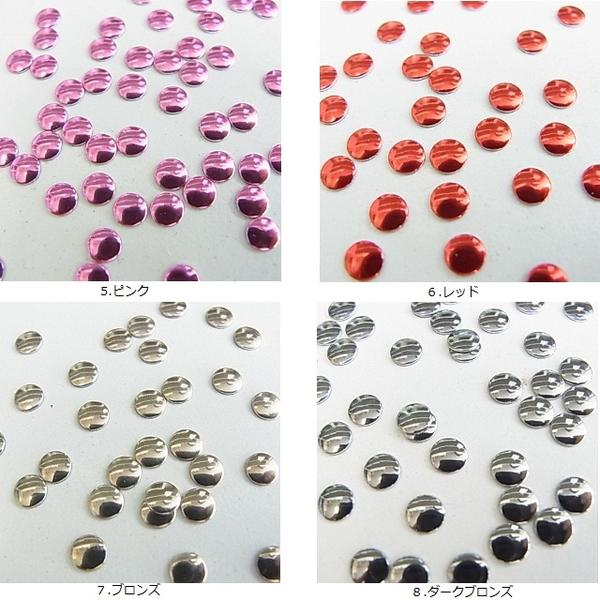 All hot Fuchs ★ metal studs 4mm 5mm 6mm eight colors (entering 100)