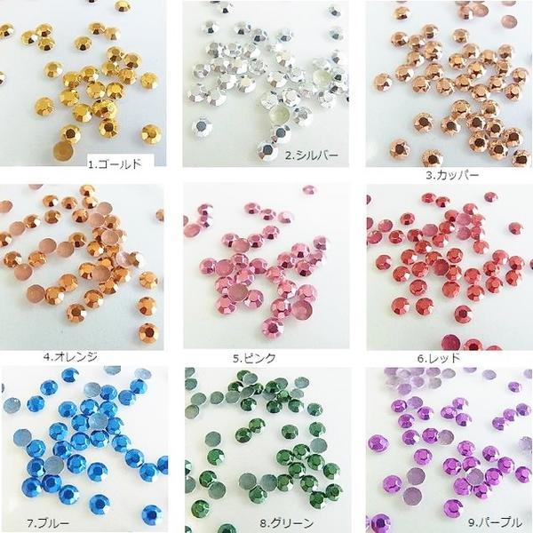 All hotfix hotfix ★ line studs 3mm - 5mm ten colors (entering 100)