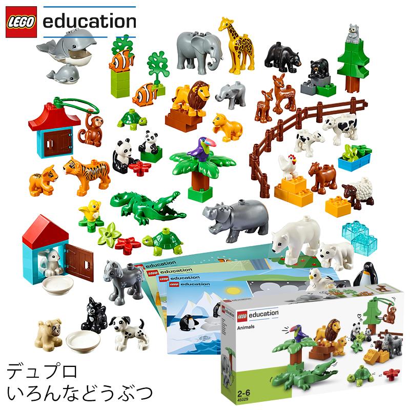 レゴ エデュケーション LEGO デュプロ DUPLO いろんなどうぶつ 45029 V95-5273 (t2) LEGO(R)education