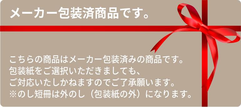 [运费包括] Red Hat 饼干什锦红色框 [02P25Oct14]
