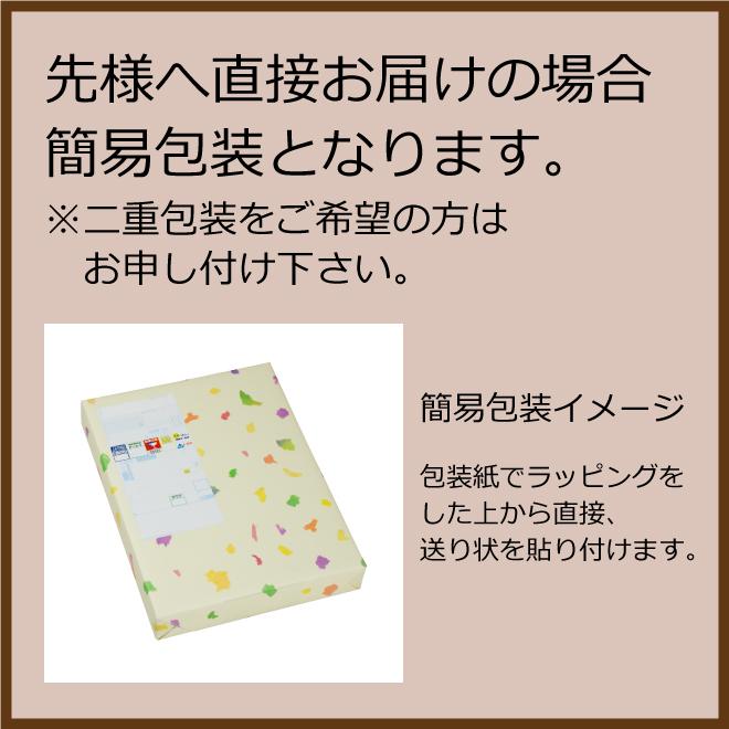 (包含邮费)goncharofukorubeiyu 16条装(K8616-103)