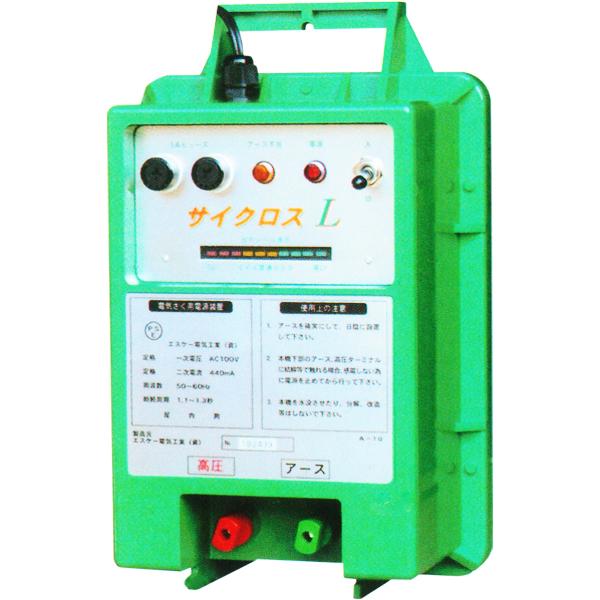 エスケー製 サイクロスL LEDメーター採用 超人気 専門店 大好評です 中距離型 ≪漏電保護タップ付≫ 電気柵