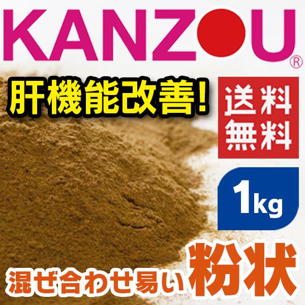 メーカー直売 甘草KANZOU 粉状 1kg 健康な肝臓の維持 2019特許取得 家畜の生産性向上 休み 《 》