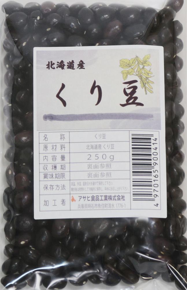 北海道の僅かな農家さんが趣味的に作る希少なお豆 定番スタイル 豆力 契約栽培北海道産 くり豆 ☆最安値に挑戦 限定品 250g
