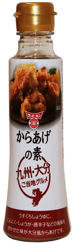 にんにく しょうが 唐辛子の風味 フンドーキン からあげの素 出群 230g 醤油ベース 本醸造 大分 フンドーキン醤油 調理タレ 期間限定送料無料