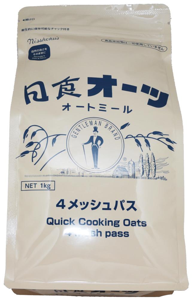 食物繊維たっぷり 激安卸販売新品 再再販 朝食に手軽で短時間 素材にこだわった本格シリアル オートミール 日食 1kg オーツ麦 えん麦
