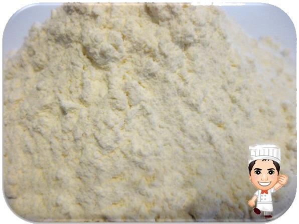 ☆ 食パン フランスパン 餃子 中華料理等 開催中 小麦ソムリエの底力 強力粉 イーグル ニップン 強力小麦粉 全商品オープニング価格 1kg