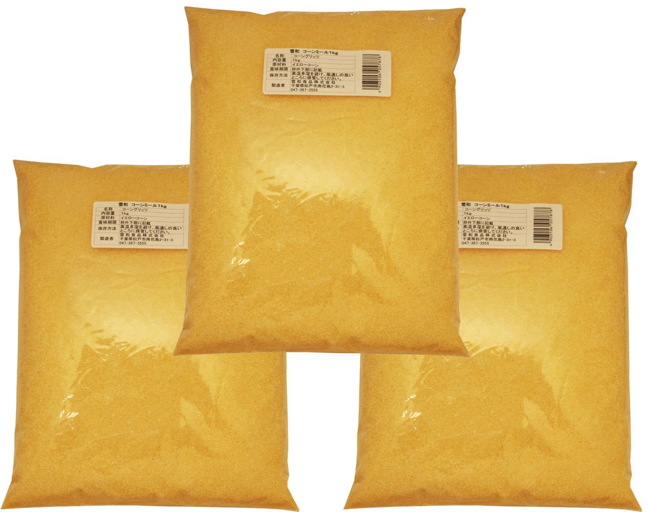 安心の宅配便なので他商品も無制限で同梱可能 宅配便送料無料 小麦ソムリエの底力 お気にいる コーンミール 1kg×3袋 イエローコーン とうもろこし粉 コーングリッツ 商舗