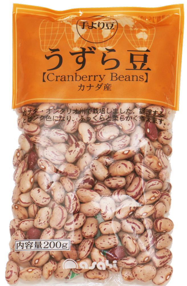 倉庫 食感は 金時豆と似たインゲン豆 豆力 200g 豆専門店のうずら豆 クランベリー豆 人気