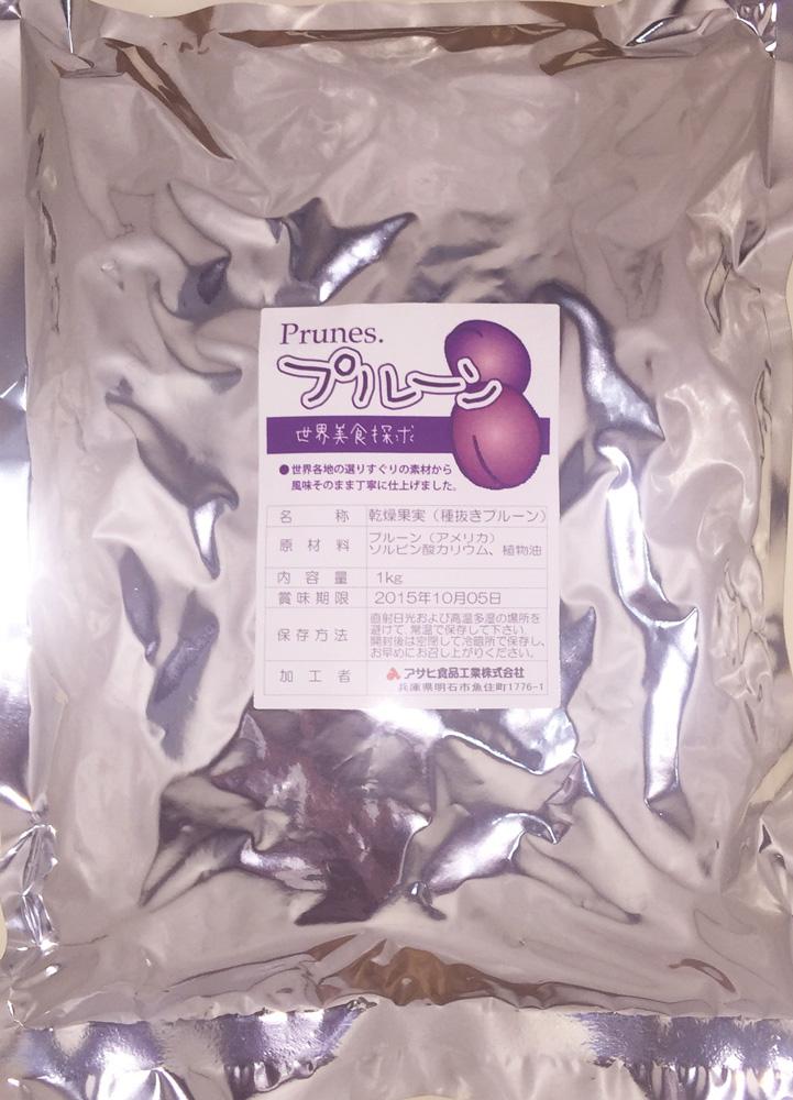 【宅配便送料無料】世界美食探究 アメリカ産 ドライフルーツ 大粒種抜き プルーン 1kg