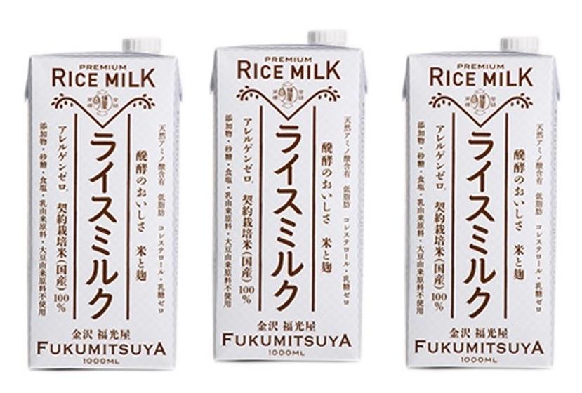 麹のチカラによるまろやかさとコク 自然な甘み 匠が大好きな プレミアム ライスミルク 1000mL×3本 福光屋 乳由来 開催中 期間限定送料無料 麹 乳糖ゼロ コレステロール 米麹 大豆由来原料フリー