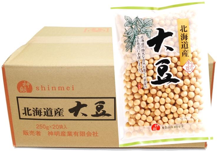 大豆 流通革命 神明産業 北海道産 250g×20袋×10ケース  【業務用販売 BTOB 小売用】