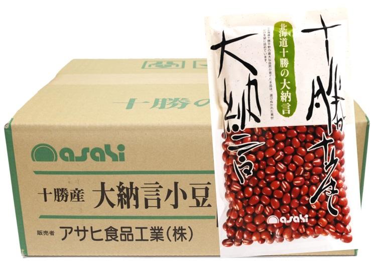 流通革命 北海道十勝産 大納言小豆 250g×20袋×10ケース  【北海道産 業務用販売 BTOB 小売用 アサヒ食品工業 小豆】