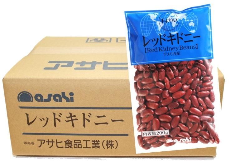 流通革命 レッドキドニー 200g×20袋×10ケース  【輸入豆 海外豆 業務用販売 BTOB 小売用 アサヒ食品工業 キドニービーンズ】