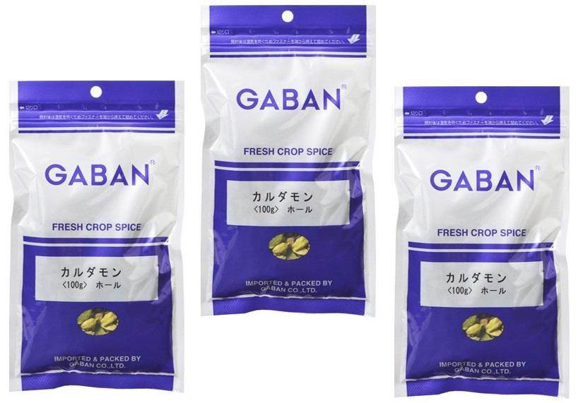 香りの王様 といわれる高級スパイス GABAN カルダモンホール 袋 100g×3袋 国内送料無料 スパイス 70%OFFアウトレット Cardamom ハウス食品 粒 業務用 しょうずく シード 香辛料
