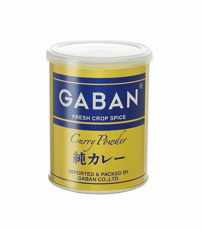 幅広く使用できる純カレー スパイス GABAN gaban 純カレーパウダー 缶 220g カレー粉 香辛料 業務用 ミックススパイス セール価格 パウダー 公式サイト ハウス食品