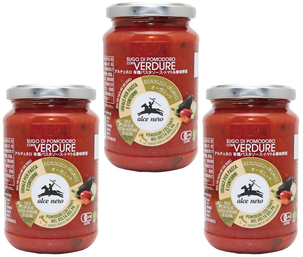 香味野菜が入ったトマトソース アルチェネロ 有機パスタソース トマト 香味野菜 350g×3個 有機JAS 正規逆輸入品 買収 NERO ALCE オーガニック EU有機認定