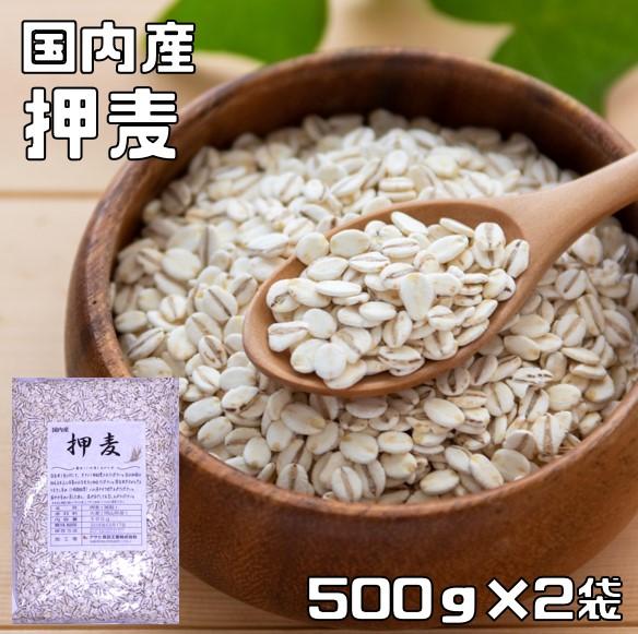 ポピュラーな雑穀。食べやすいのが特徴です♪ 雑穀 豆力 雑穀 こだわりの国産押麦 1Kg