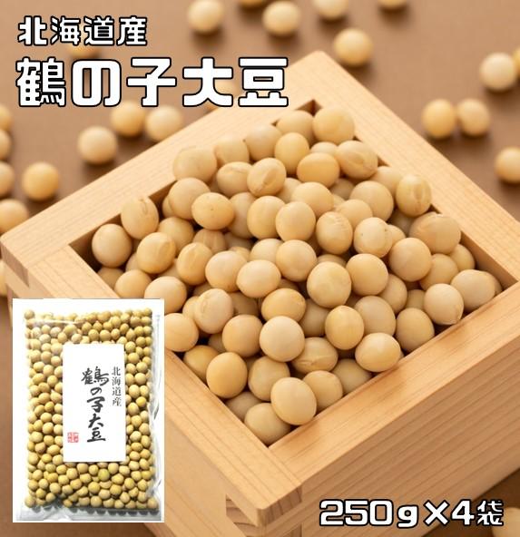 もちもちの食感と卓越した甘みの煮豆の王様 最高級品種の煮豆に最適な栽培量が少ない貴重な大豆です 大豆 期間限定で特別価格 期間限定特別価格 豆力特選 1kg 北海道産 鶴の子大豆