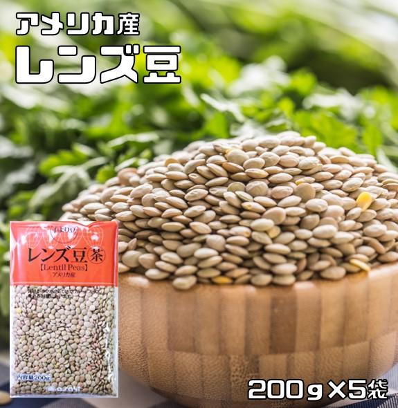 お料理しやすくて若い女性に大人気の豆です。 豆力 豆専門店のレンズ豆(皮つき) 1Kg(200g×5袋)